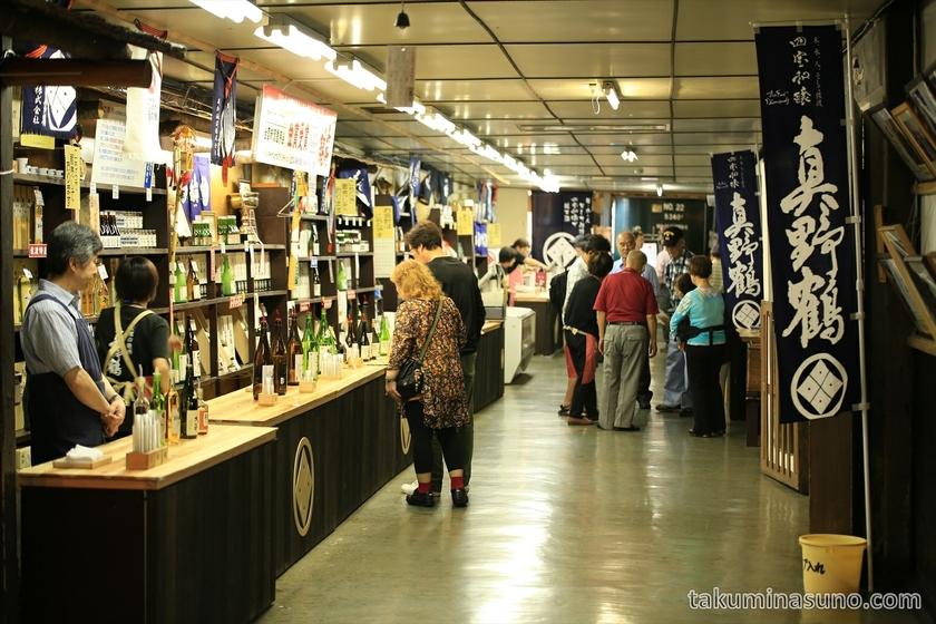 Inside of Obata Sake Brewery in Sado Island