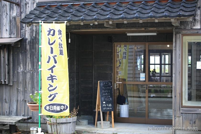 MY CAFE in Sado Island
