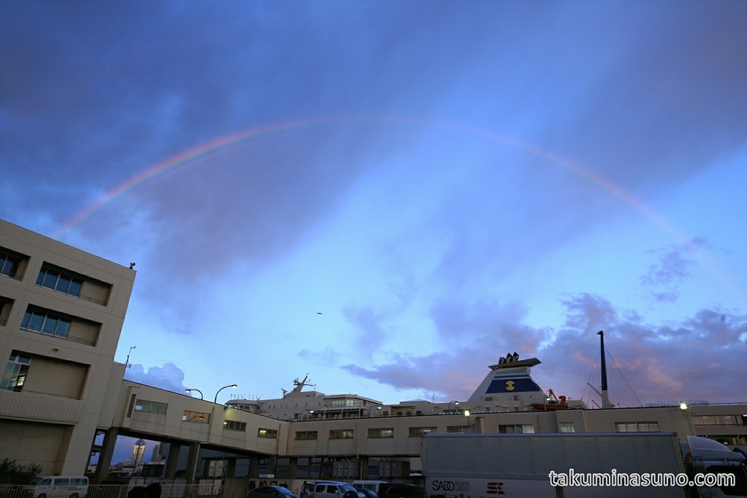 Rainbow at Bandaijima Ferry Terminal in Niigata
