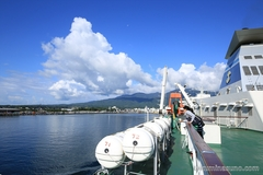 Trip to Sado Island Part 1 - Traveling to Island