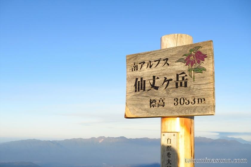 Signboard of Mt Senjougatake