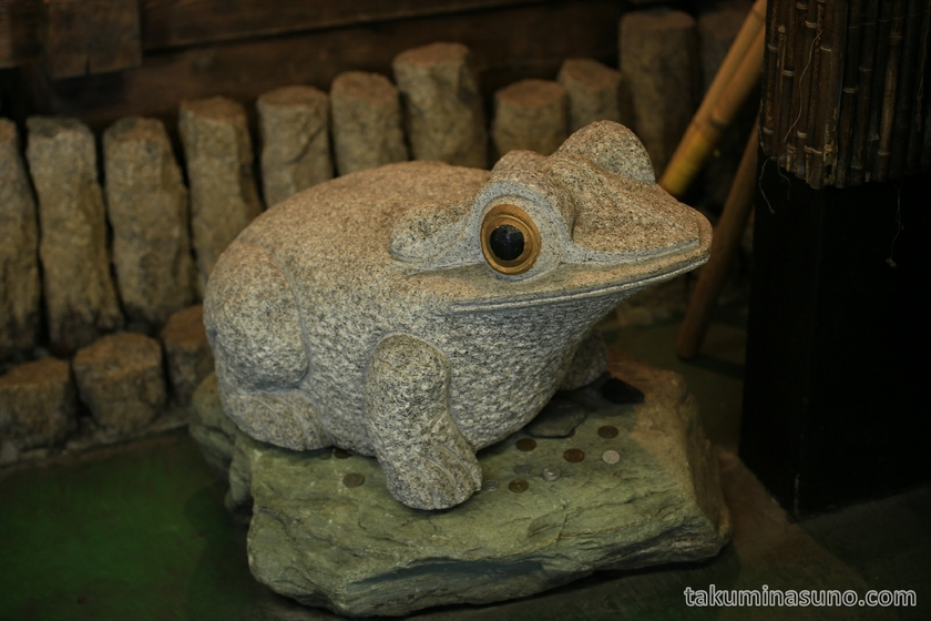 Statue of Frog at Obata Sake Brewery in Sado Island
