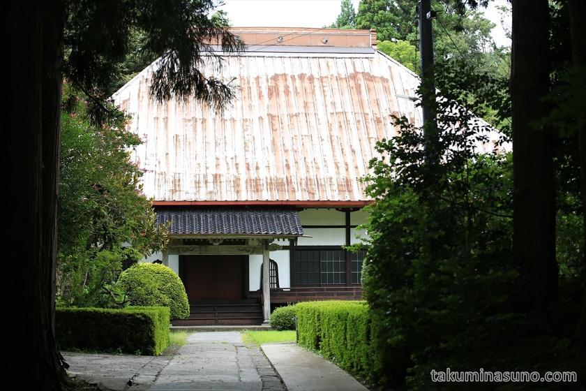 Taiunji Temple