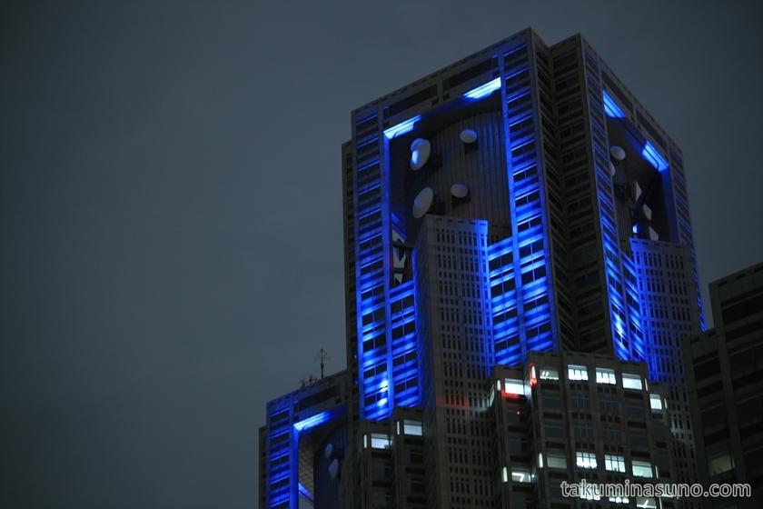 Top of Tokyo Metropolitan Tower in Blue