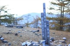 紅葉レポ2014 奥多摩の六ツ石山 (2/2)