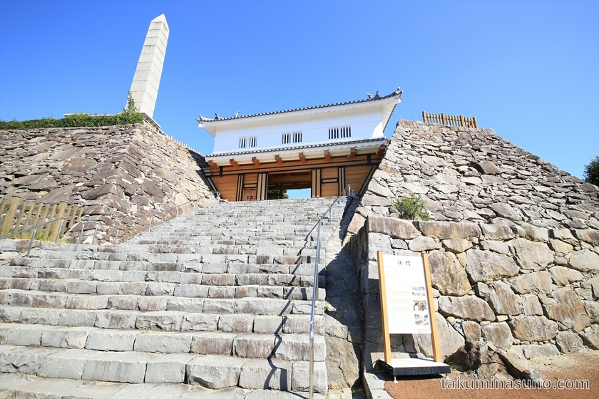 Stone Stairs inside Kofu Castle Trace