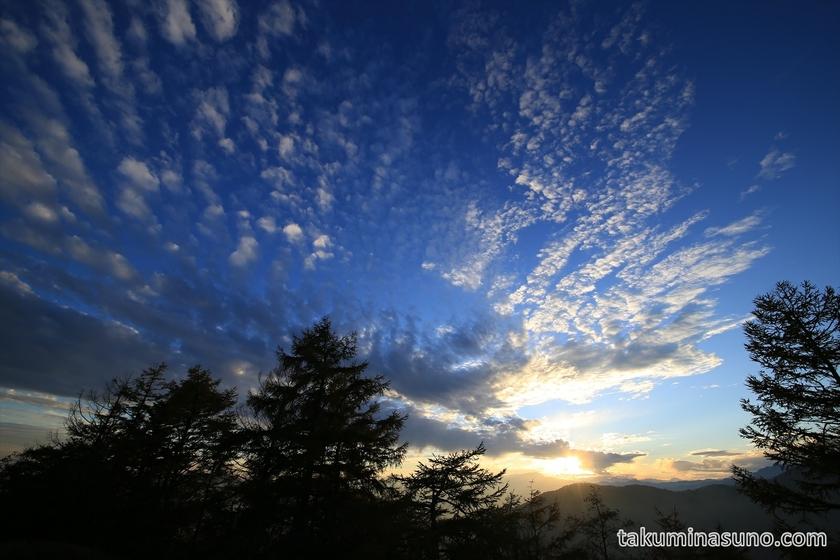 Sunset from the Peak of Mt Mutsuishi at Okutama 04