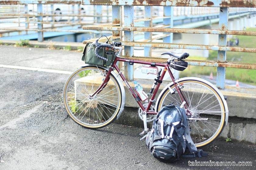 Cycling started at Gas Bridge Tama River