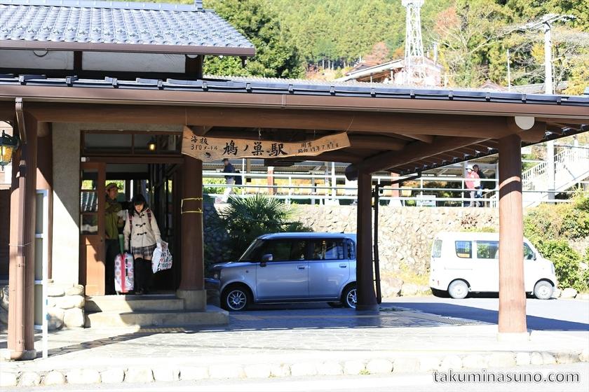 Hatonosu Station
