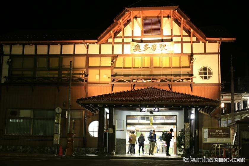 Nightscape of Okutama Station
