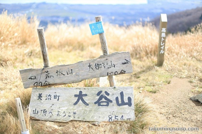 Peak of Mt Otani