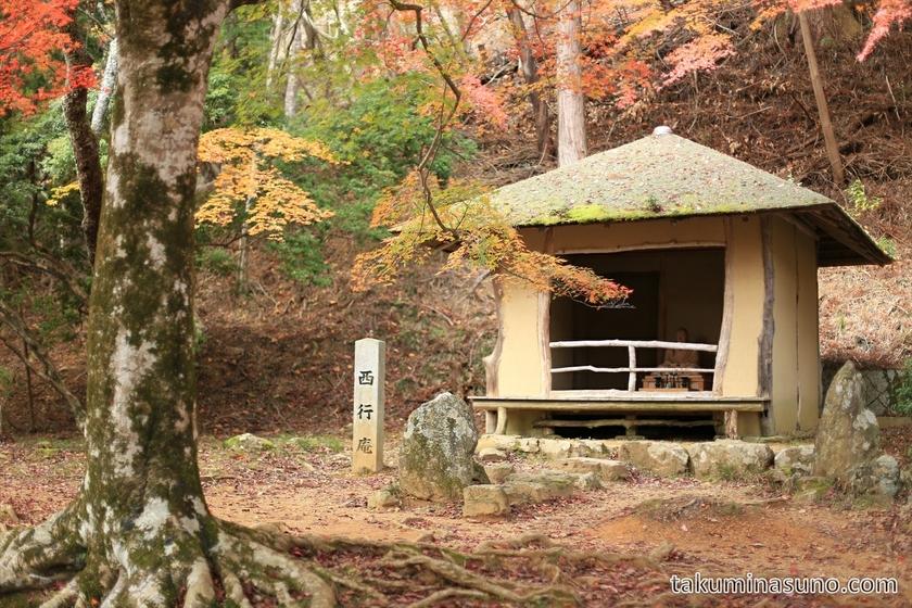 Saigyoan at Yoshino