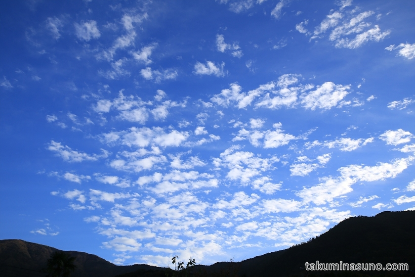 Skyscape of Hakone Morning