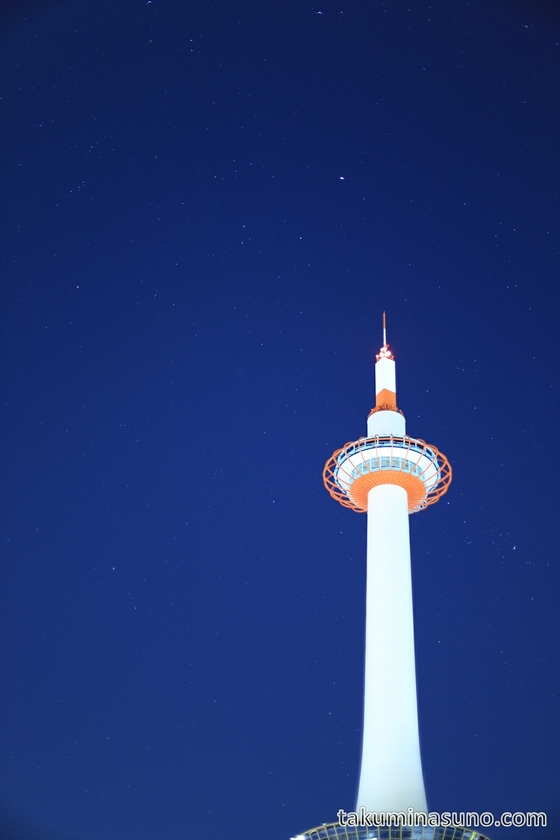Starscape with Kyoto Tower
