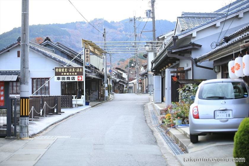 Street of Yoshino Town