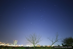 One Mistake - Chilly Air and Boked Starscape of Tama River