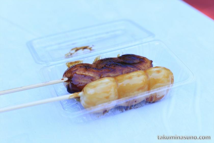 Delicious Dumplings in the Box at Rikugien Gardens