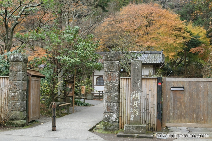 Entrance of Meigetsuin Temple
