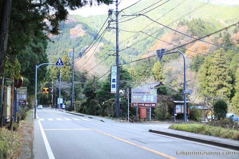 Hinohara Highway1
