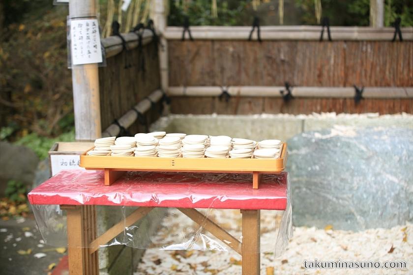 Masaruishi Stone at Genjiyama Park