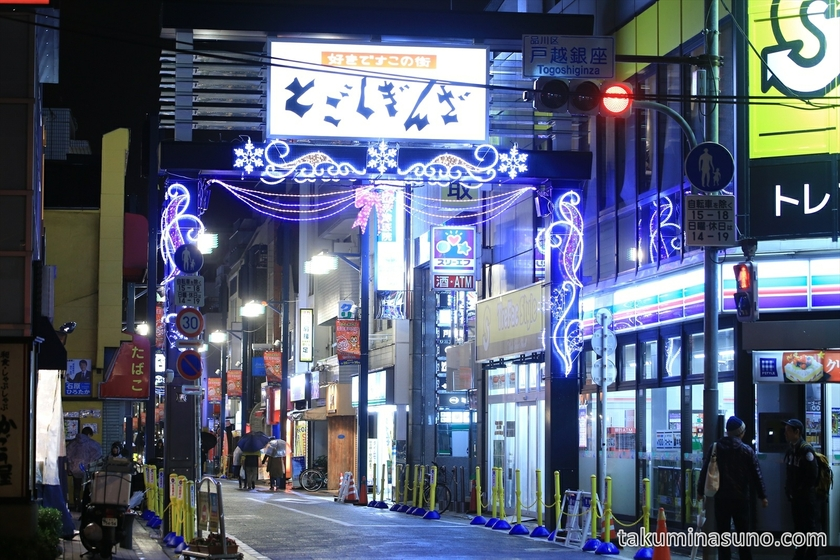 Nightscape at Togoshiginza