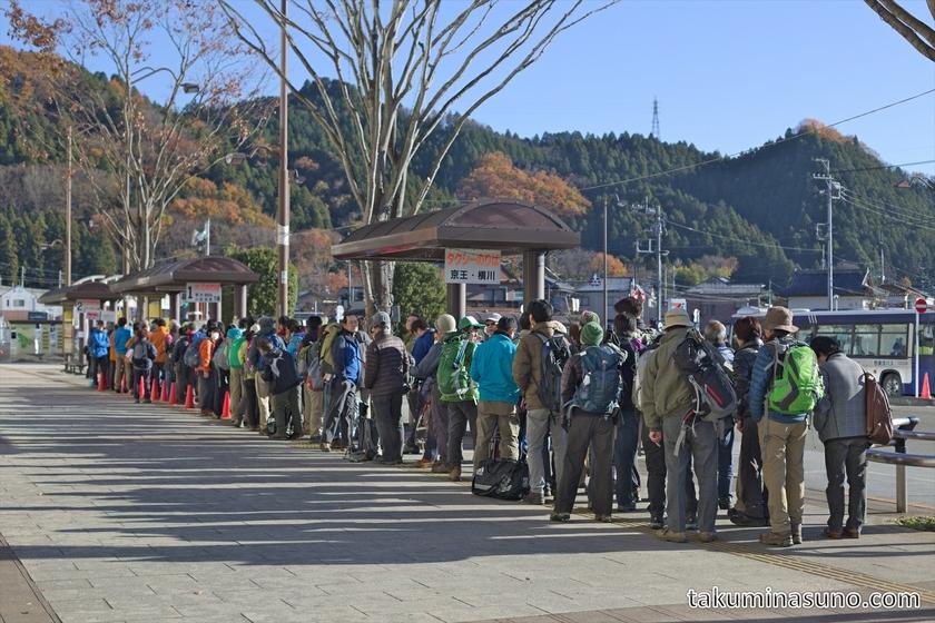 People Waiting at Bus Stop of Musashi-Itsukaichi Station