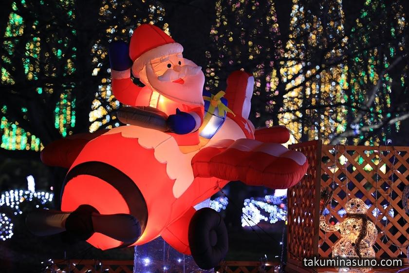 Santa Claus of Motofuchie Park