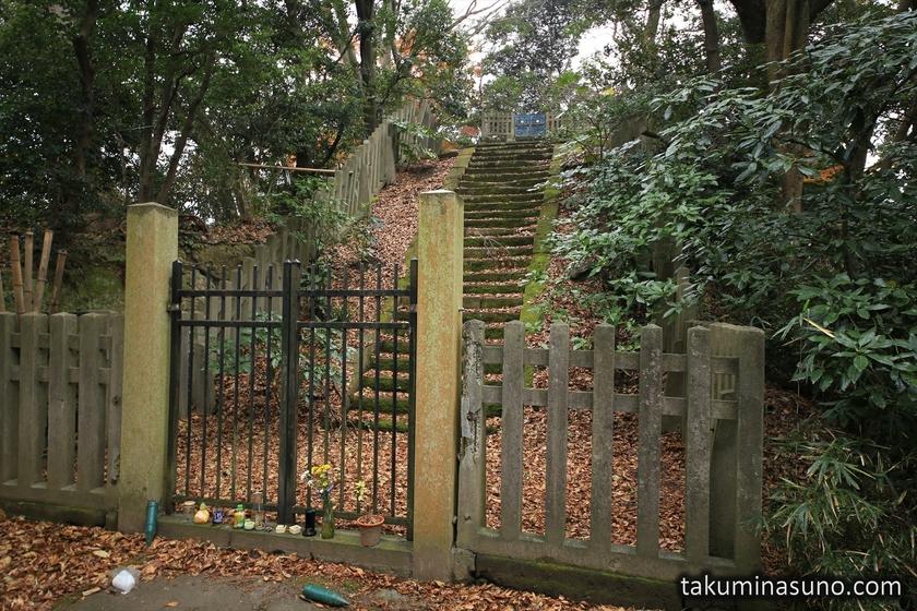 Top of Moriyoshi Shinno Grave