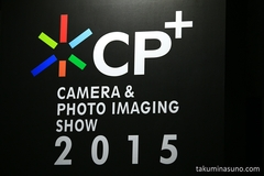 CP+ 2015 - Biggest Finding was not a New Body or Lens, But. . .