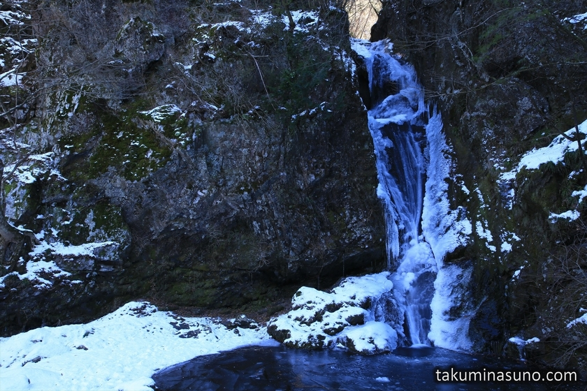 Landscape of Okutama Ootaki Waterfall
