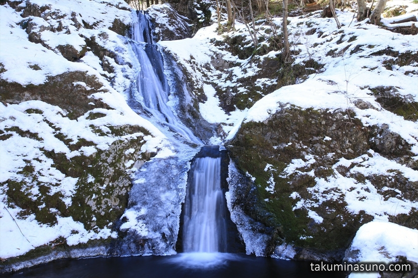 Mitsugama-no-taki Waterfall