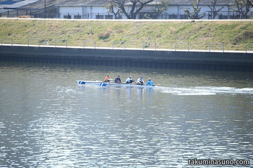 Canoeing Down Tsurumi River