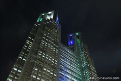 Looking Up to Tokyo Metropolitan Tower in Blue, White and Green