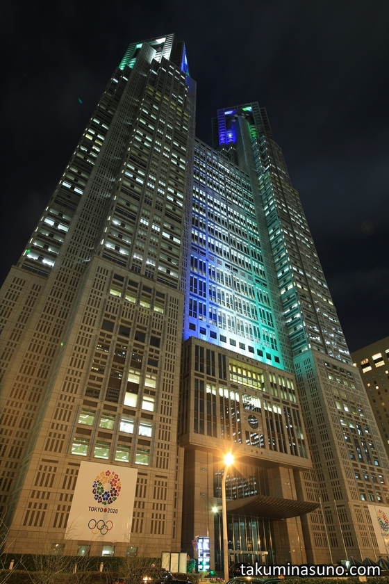 Tokyo Metropolitan Tower in Blue, White and Green