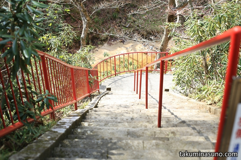 Going Down First of Yamamoto Fudouson Temple at Tanagura Town