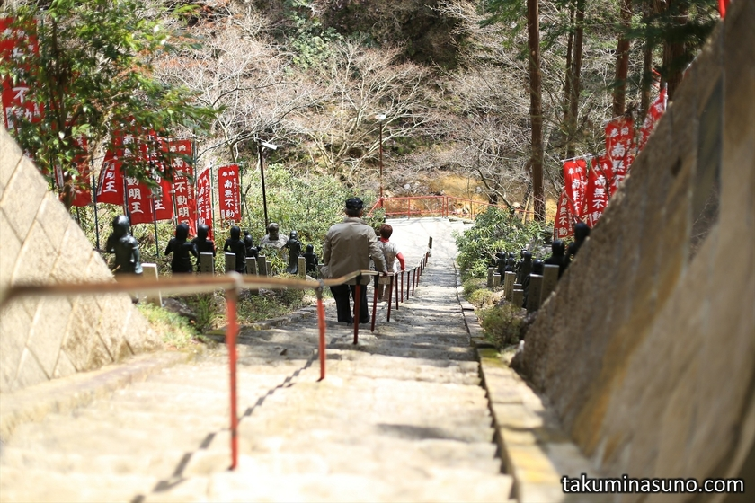 Going Down Steep Stairs of Yamamoto Fudouson Temple at Tanagura Town