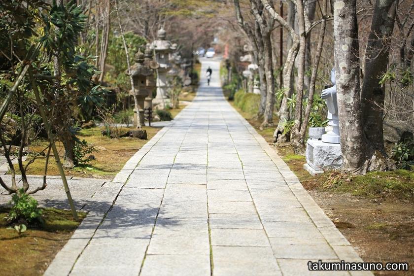 Long Stone Street of Yamamoto Fudouson at Tanagura Town