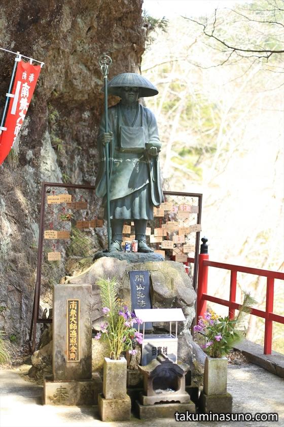 Statue at the Top of Yamamoto Fudouson Temple at Tanagura Town