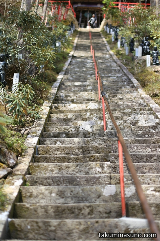 Steep Stairs of Yamamoto Fudoson at Tanagura Town
