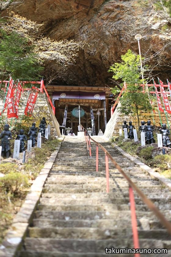 Steep Steep Stairs of Yamamoto Fudouson Temple at Tanagura Town