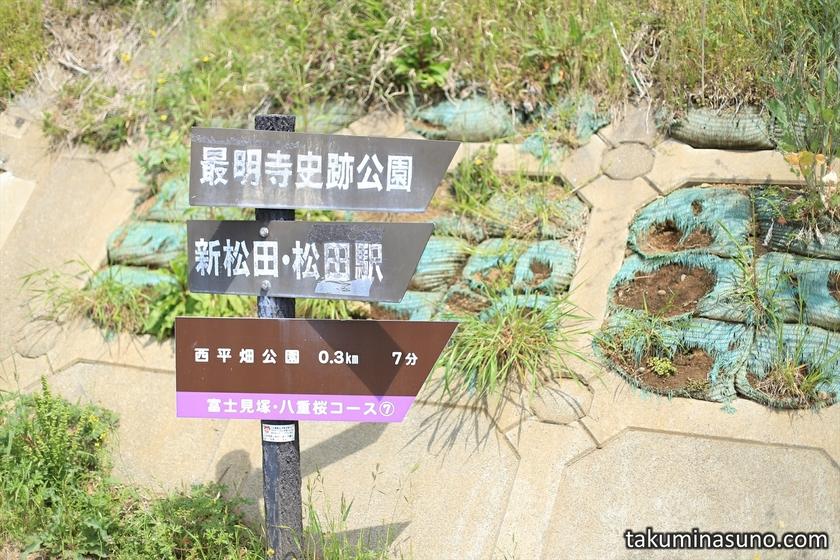 Entrance of Trecking Path to Saimyoji Temple Historic Park