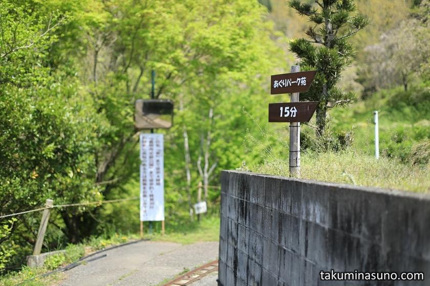 From Mt Matuda Herb Garden to Saimyoji Temple Historic Park