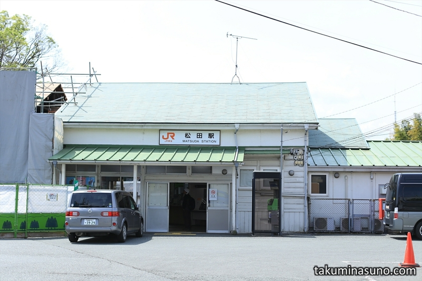 Matsuda Station
