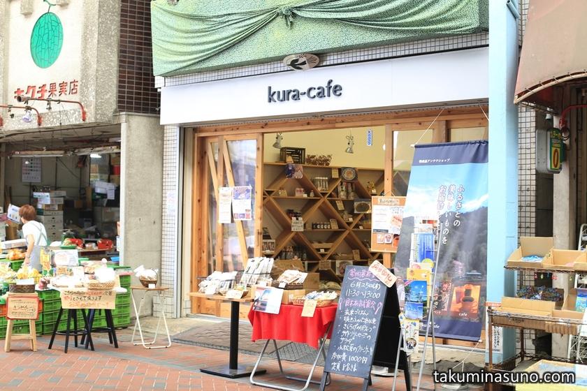 Outside of Kura-cafe
