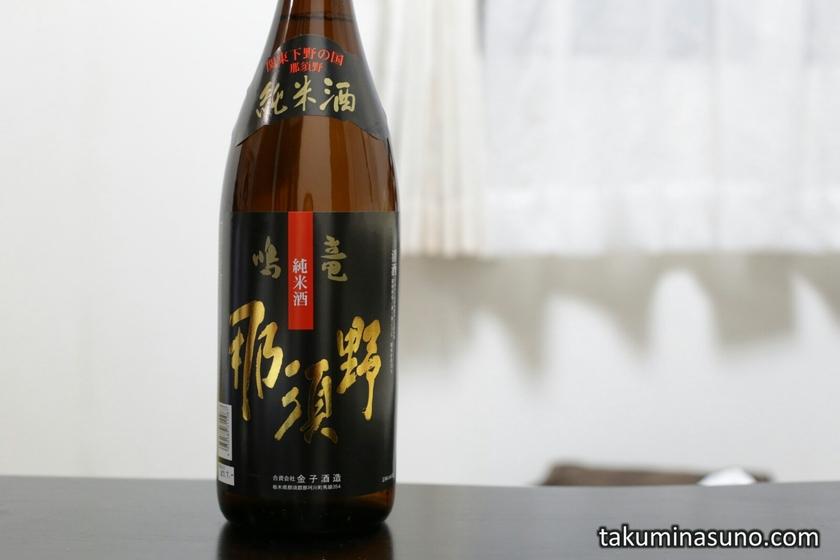 Sake named Nasuno