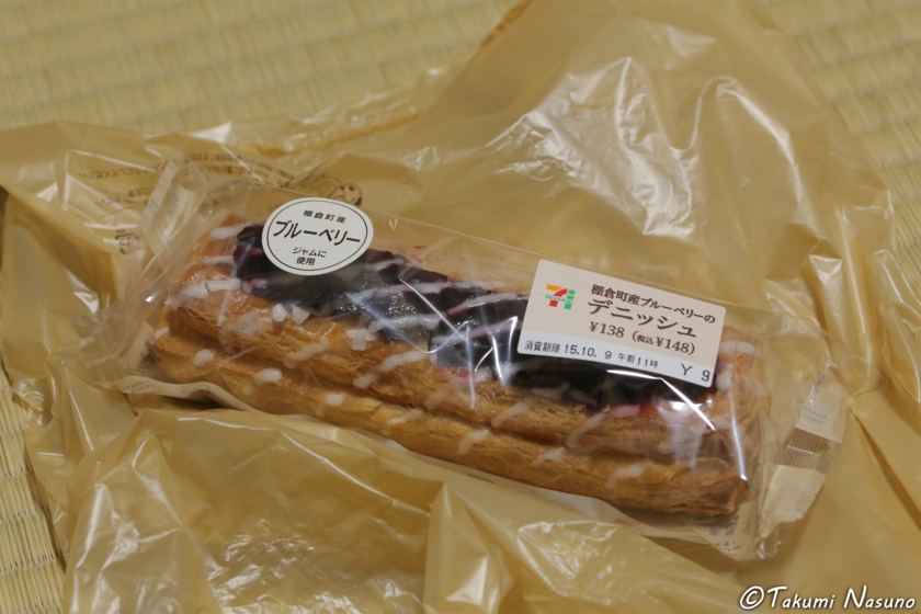 Blueberry Danish from Tanagura Town