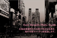 An astonishing thing has happened. Mr. Kent Shiraishi shared my blog post on his Facebook!!!