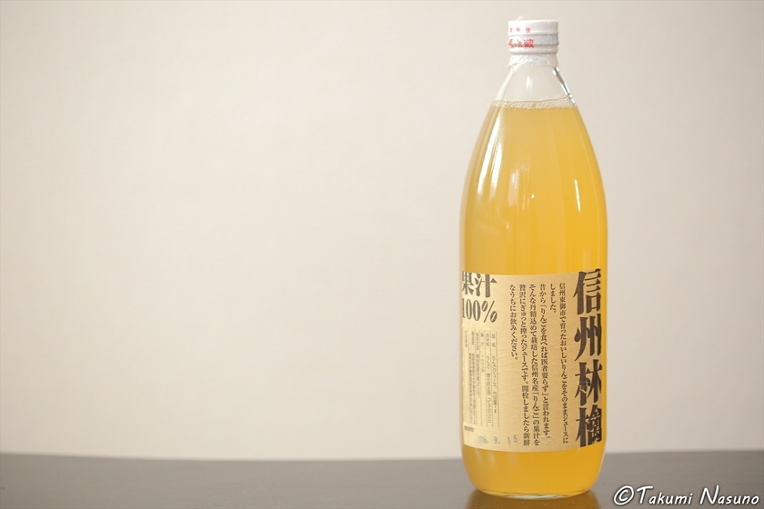 Shinshu Apple Juice