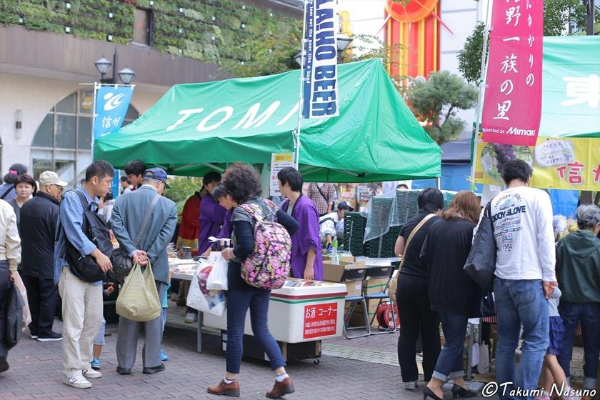Tomi City Food Fair at Kamata Staion