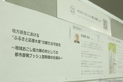 Japan Marketing Association told me how difficult it is to try to tell my argument to others
